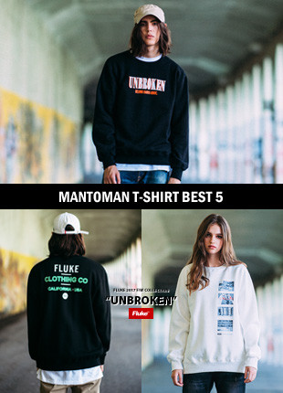 [1 + 1] Fluke sweatshirts 5 species