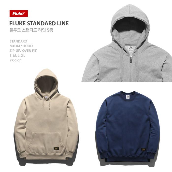 Fluke plain standard line 5 species